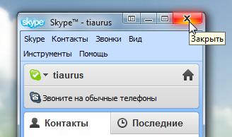 Скайп — кнопка закрытия с неправильной логикой - tiaurus.name 2014 06 11 15 14 02