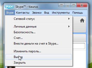 Скайп — кнопка закрытия с неправильной логикой - tiaurus.name 2014 06 11 15 14 43