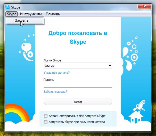 Скайп — кнопка закрытия с неправильной логикой - tiaurus.name 2014 06 11 15 15 26